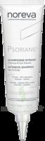 Psoriane Shampooing intensif 125ml à LA SEYNE SUR MER